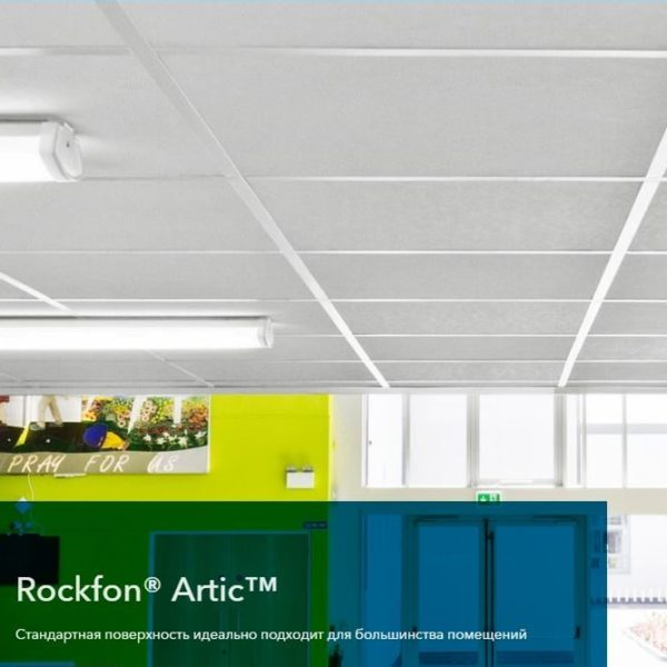 Rockfon Artic