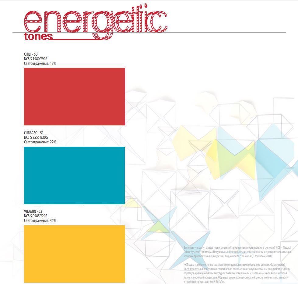 Rockfon Color-all Energetic tones